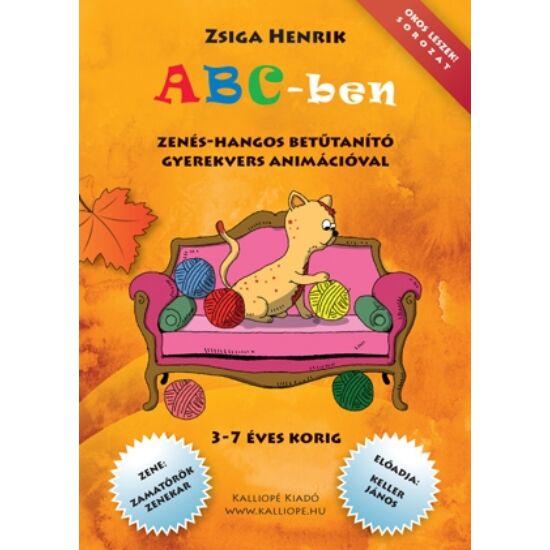 ABC-ben zenés-hangos betűtanító gyerekvers animációval